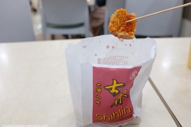 XXL Crispy Chicken Shihlin Taiwan Street Snacks