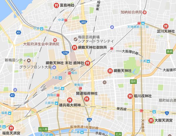 稲荷神社検索