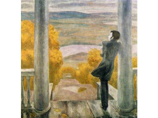 Картина «Осенние дожди»