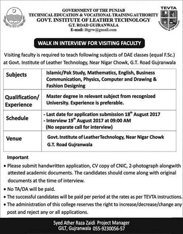 Jobs In Technical Education And Vocational Training Authority TEVTA Aug 2017