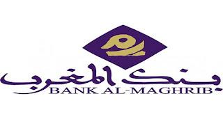 بنك المغرب - BANK AL MAGHRIB
