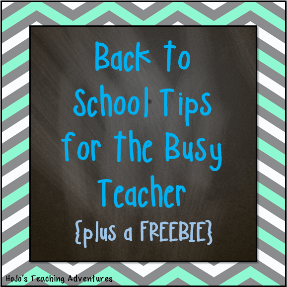 Back to School Tips for the Busy Educator (Main Image)