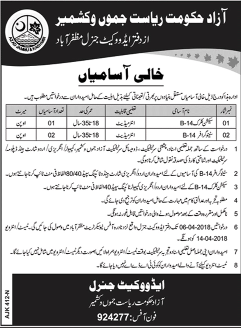 AJK jobs in Advocate General Office for the posts of Section Clerk, Steno 2018