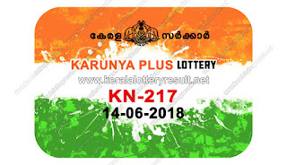 KeralaLotteryResult.net, kerala lottery 14/6/2018, kerala lottery result 14.6.2018, kerala lottery results 14-06-2018, karunya plus lottery KN 217 results 14-06-2018,   karunya plus lottery KN 217, live karunya plus lottery KN-217, karunya plus lottery, kerala lottery today result karunya plus, karunya plus lottery (KN-217) 14/06/2018,   KN 217, KN 217, karunya plus lottery K217N, karunya plus lottery 14.6.2018, kerala lottery 14.6.2018, kerala lottery result 14-6-2018, kerala lottery result 14-6-2018,   kerala lottery result karunya plus, karunya plus lottery result today, karunya plus lottery KN 217, www.keralalotteryresult.net/2018/06/14 KN-217-live-karunya plus-  lottery-result-today-kerala-lottery-results, keralagovernment, result, gov.in, picture, image, images, pics, pictures kerala lottery, kl result, yesterday lottery results,   lotteries results, keralalotteries, kerala lottery, keralalotteryresult, kerala lottery result, kerala lottery result live, kerala lottery today, kerala lottery result today, kerala   lottery results today, today kerala lottery result, karunya plus lottery results, kerala lottery result today karunya plus, karunya plus lottery result, kerala lottery result   karunya plus today, kerala lottery karunya plus today result, karunya plus kerala lottery result, today karunya plus lottery result, karunya plus lottery today result,   karunya plus lottery results today, today kerala lottery result karunya plus, kerala lottery results today karunya plus, karunya plus lottery today, today lottery result   karunya plus, karunya plus lottery result today, kerala lottery result live, kerala lottery bumper result, kerala lottery result yesterday, kerala lottery result today, kerala   online lottery results, kerala lottery draw, kerala lottery results, kerala state lottery today, kerala lottare, kerala lottery result, lottery today, kerala lottery today draw   result, kerala lottery online purchase, kerala lottery online buy, buy kerala lottery onli