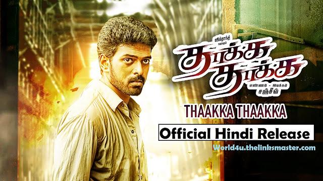 Thakka Thakka Download only 500Mb watch online direct Single click 720p with High speed kickass torrent pirates bay mkv mp4 Film Mediafire Putlocker Zippyshare Link. 300mbdownload.me,
