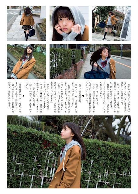 齋藤飛鳥 Saito Asuka 乃木坂46 Nogizaka46 Outside School Girls Vol 2 03