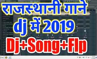 Rajashthani holi dj song mp3 download 2019