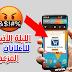 كيفية معرفة مصدر الاعلانات المزعجة التي تسببها  بعض التطبيقات على هاتفك