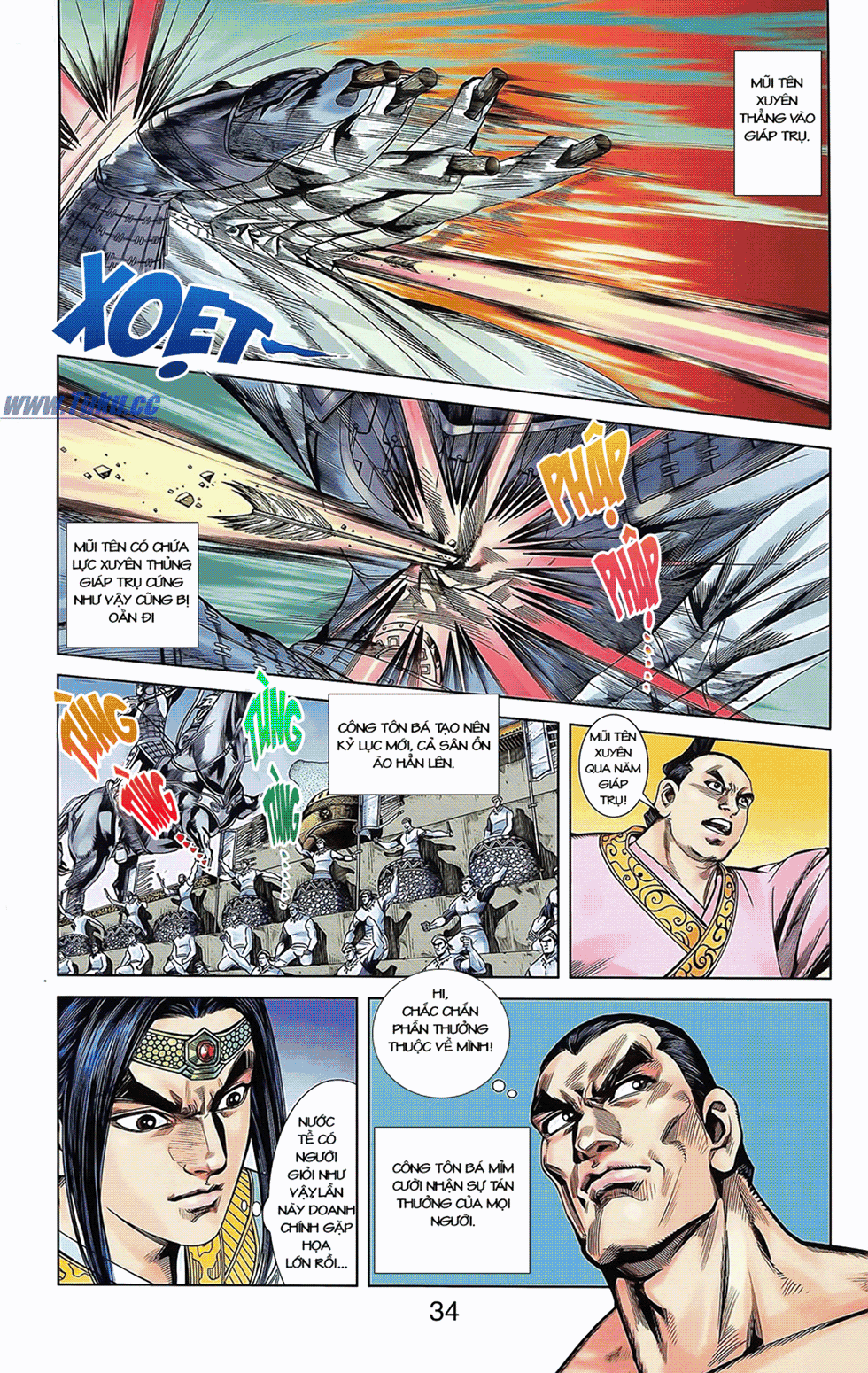 Tần Vương Doanh Chính chapter 6 trang 22