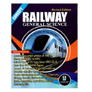 Speedy Railway General Science  New Edition