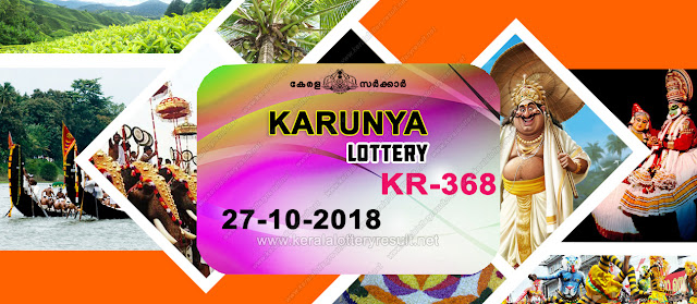KeralaLotteryResult.net, kerala lottery kl result, yesterday lottery results, lotteries results, keralalotteries, kerala lottery, keralalotteryresult, kerala lottery result, kerala lottery result live, kerala lottery today, kerala lottery result today, kerala lottery results today, today kerala lottery result, karunya lottery results, kerala lottery result today karunya, karunya lottery result, kerala lottery result karunya today, kerala lottery karunya today result, karunya kerala lottery result, live karunya lottery KR-368, kerala lottery result 27.10.2018 karunya KR 368 27 october 2018 result, 27 10 2018, kerala lottery result 27-10-2018, karunya lottery KR 368 results 27-10-2018, 27/8/2018 kerala lottery today result karunya, 27/10/2018 karunya lottery KR-368, karunya 27.10.2018, 27.10.2018 lottery results, kerala lottery result October 27 2018, kerala lottery results 27th October 2018, 27.10.2018 saturday KR-368 lottery result, 27.10.2018 karunya KR-368 Lottery Result, 27-10-2018 kerala lottery results, 27-10-2018 kerala state lottery result, 27-10-2018 KR-368, Kerala karunya Lottery Result 27/10/2018
