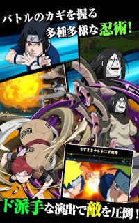 Ultimate Ninja Blazing Mod Apk v1.5.5 Terbaru (God Mode)