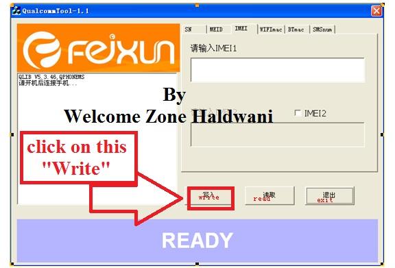 Imei writer v1.0.5(service).exe