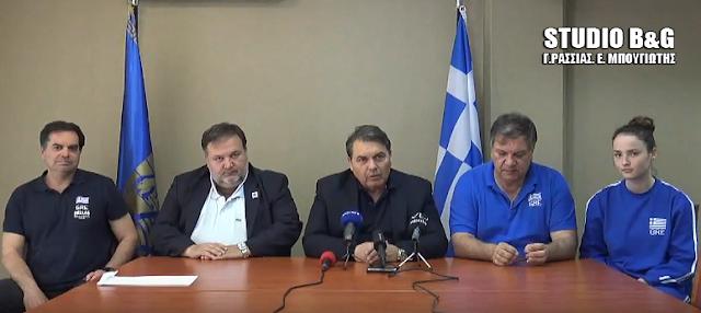 Έτοιμη η Εθνική Παγκορασίδων στο Άργος για την πρόκριση (βίντεο)