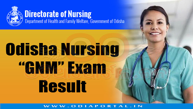 Odisha: GNM (General Nursing and Midwifery) 1st, 2nd, 3rd Year Exam