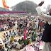 हर्ष उल्लास से से मनाई गई ईद मिलादुन नबी