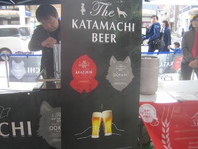 片町ビールサーバー