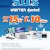 Homepro Promotion : S.O.S Winter คุ้มเว่อร์ ลดเพิ่ม 15%