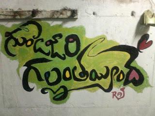 Songs 320KB: Gunde Jaari Gallanthayyinde Telugu Movie Mp3