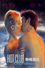 Hot Club California 1999 Movie Watch Online