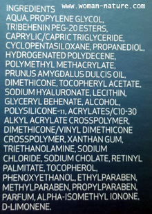 Hidraderm Hyal Sesderma ingredientes
