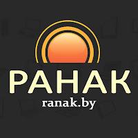 Pahak 88.4 FM - Радио РАНАК в Беларуси 88.4 FM