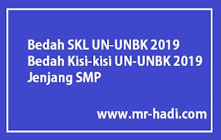 Modul Bedah Kisi-kisi UN-UNBK untuk Siap UNBK 2020