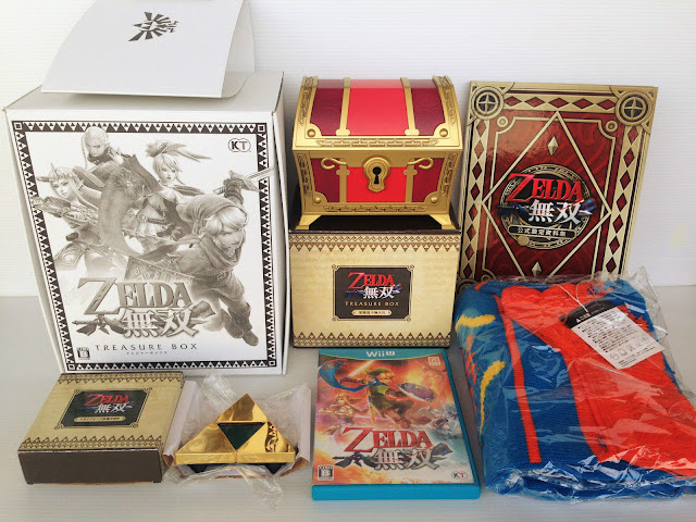 Hyrule Warriors - Treasure Box