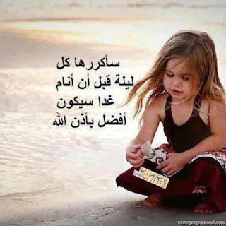 كلمات حب حزينة , كلام حزن وعتاب , صور حزن وفراق