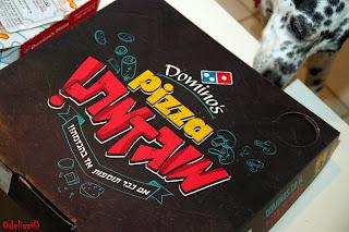 """חדש על המדף – סדרת ה""""מוגזמות"""" של דומינוס פיצה"""