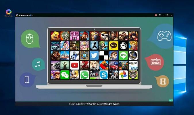 Emulator PUBG Mobile untuk PC - Memu Play