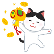 打ち出の小槌を振る猫のイラスト
