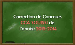 Correction de Concours Master Comptabilité Contrôle Audit (CCA) 2013-2014 - Fsjes Souissi