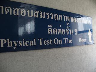 Building 4 sign third floor