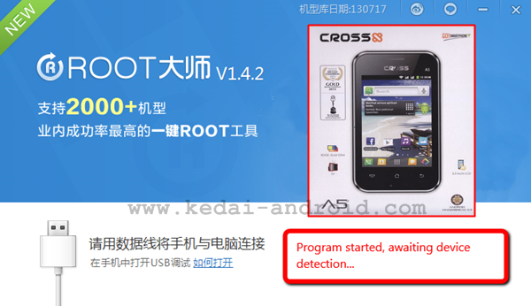 Seputar Android™ | Tips Trick Android - Cara Mudah ROOT CROSS A5