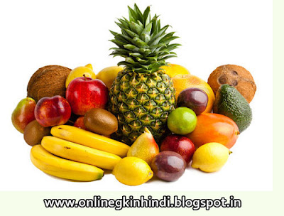 Top Interesting and Amazing Facts About Fruits in Hindi