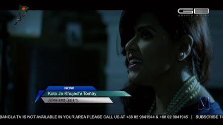 Frekuensi siaran Gaan Bangla TV HD di satelit Apstar 7 Terbaru
