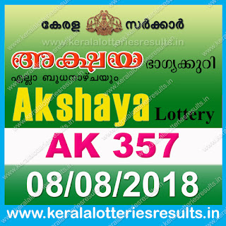 KeralaLotteriesResults.in, akshaya today result: 8-8-2018 Akshaya lottery ak-357, kerala lottery result 08-08-2018, akshaya lottery results, kerala lottery result today akshaya, akshaya lottery result, kerala lottery result akshaya today, kerala lottery akshaya today result, akshaya kerala lottery result, akshaya lottery ak.357 results 8-8-2018, akshaya lottery ak 357, live akshaya lottery ak-357, akshaya lottery, kerala lottery today result akshaya, akshaya lottery (ak-357) 08/08/2018, today akshaya lottery result, akshaya lottery today result, akshaya lottery results today, today kerala lottery result akshaya, kerala lottery results today akshaya 8 8 18, akshaya lottery today, today lottery result akshaya 8-8-18, akshaya lottery result today 8.8.2018, kerala lottery result live, kerala lottery bumper result, kerala lottery result yesterday, kerala lottery result today, kerala online lottery results, kerala lottery draw, kerala lottery results, kerala state lottery today, kerala lottare, kerala lottery result, lottery today, kerala lottery today draw result, kerala lottery online purchase, kerala lottery, kl result,  yesterday lottery results, lotteries results, keralalotteries, kerala lottery, keralalotteryresult, kerala lottery result, kerala lottery result live, kerala lottery today, kerala lottery result today, kerala lottery results today, today kerala lottery result, kerala lottery ticket pictures, kerala samsthana bhagyakuri