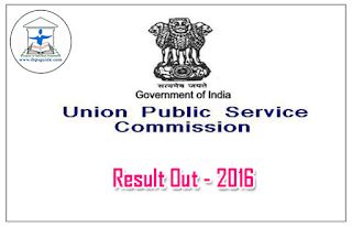 Civil Service Examination (Preliminary) Result Out – 2016