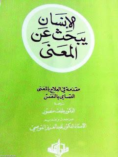 سعر كتاب خاب من دساها