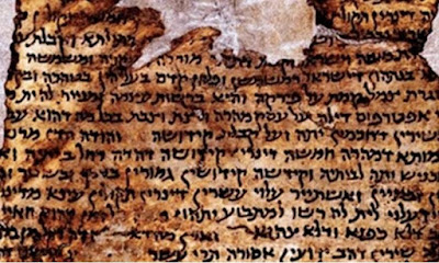 Una ketubah  (contrato matrimonial) de hace 1.000 años da testimonio de la presencia de una comunidad judía en el siglo 11 en Safed, Israel.