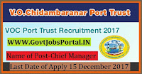 VOC Port Trust Recruitment 2017– Chief Manager