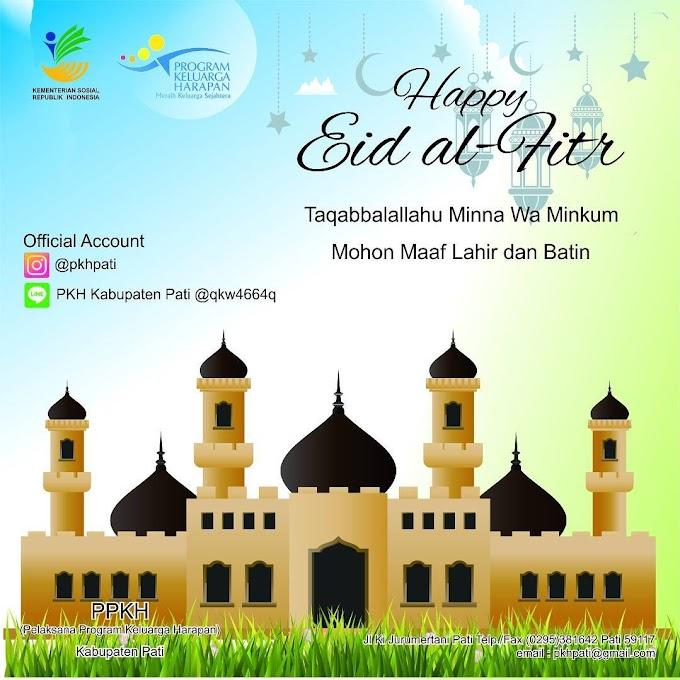 Selamat Hari Raya Idul Fitri: Selamat Hari Raya Idul Fitri 1438 Hijriah