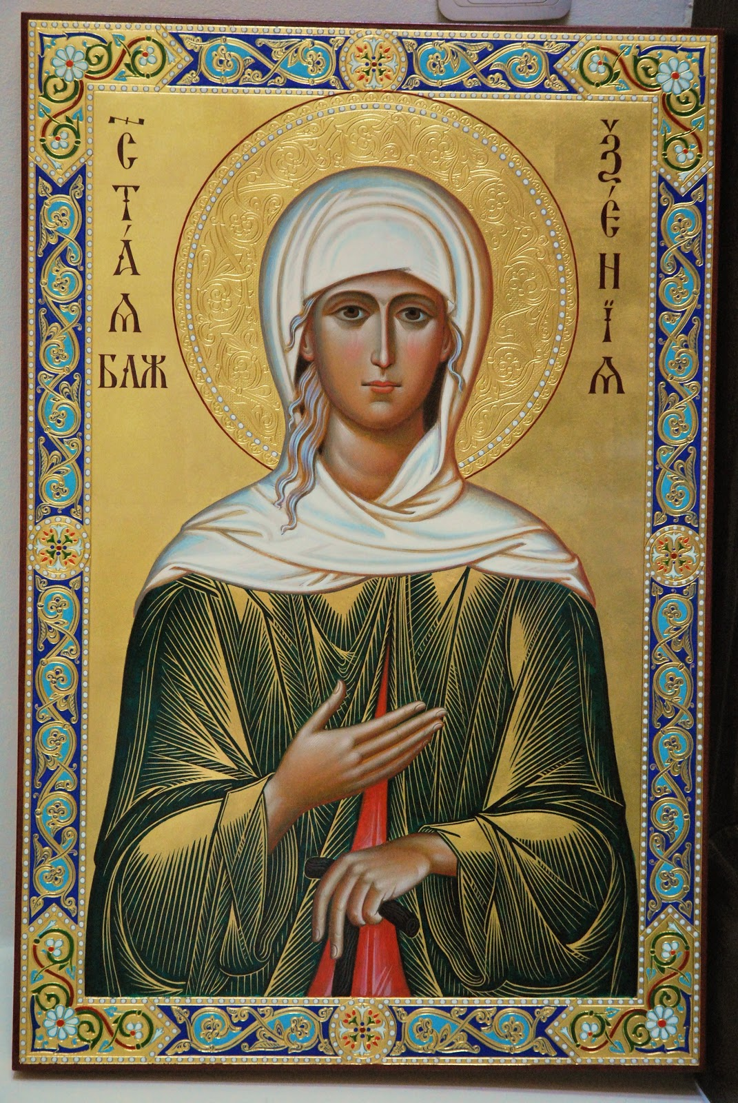 Saints And Angels Oracle Cards: Full Of Grace And Truth: Akathist To St. Xenia Of St