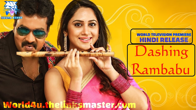 Dashing Rambabu (Ungarala Rambabu) Hindi Dubbed 720p HDRip Full Movie Download watch desiremovies world4ufree, worldfree4u,7starhd, 7starhd.info,9kmovies,9xfilms.org 300mbdownload.me,9xmovies.net, Bollywood,Tollywood,Torrent, Utorrent