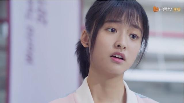 Meteor Garden 2018 Episode 11-12 Shen Yue