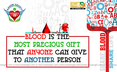 Blood-donation-day-quotes-and-sayings-hd-wallpapers-naveengfx.com