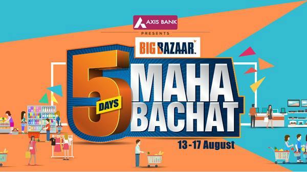 Annual Maha Bachat Sale 2016
