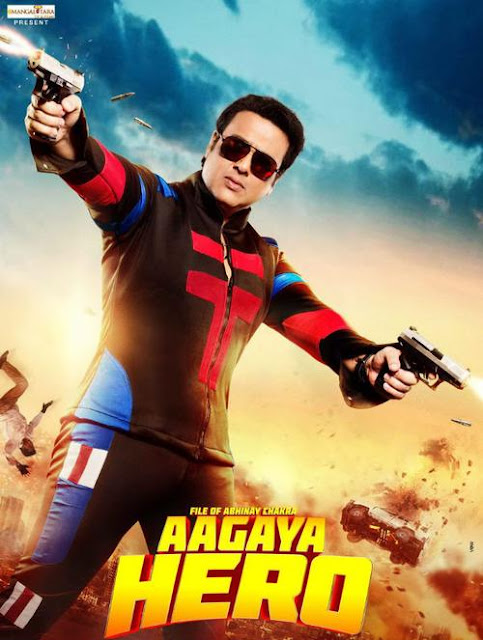 Aa Gaya Hero Star Casts, Wallpapers, Trailer, Songs & Videos