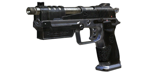 Death Machine - Call of Duty: Black Ops 2 Wiki Guide - IGN